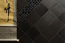 Japanese ceramic tile Photo:JIN