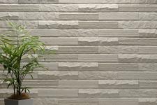 Japanese ceramic tile Photo:Kurutoga Select