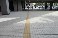 Japanese ceramic tile Photo:MORA