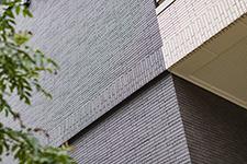 Japanese ceramic tile Photo:Sophia