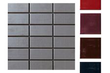 Japanese ceramic tile Photo:PLAIN LUSTER