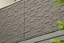 Japanese ceramic tile Photo:Sekko