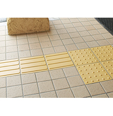 Japanese ceramic tile Photo:TILE FOR HANDICAPPED PERSON