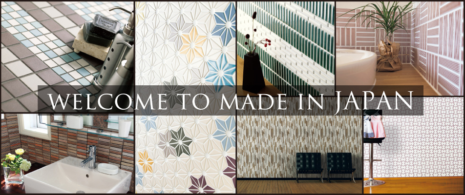 Home Japan Ceramic Tile Japan Seramic Tile Manufacturers Assosiation